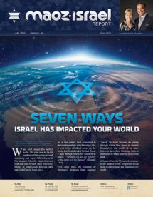 0718 - PDF Cover