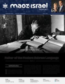 0918 - PDF cover
