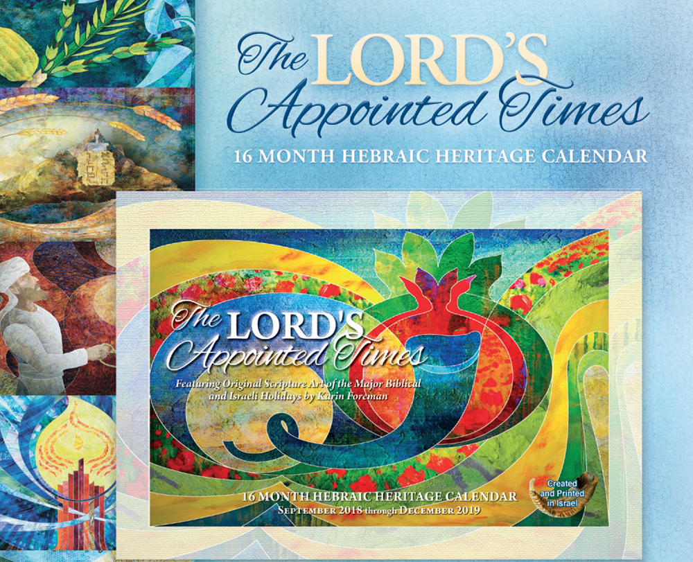 0918 - The Lord's Appointed Times Calendar