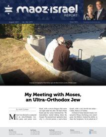 0817 - MIR Cover PDF
