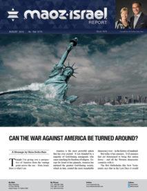 0815 - PDF Cover