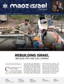 0319 - Maoz Israel Report PDF Cover