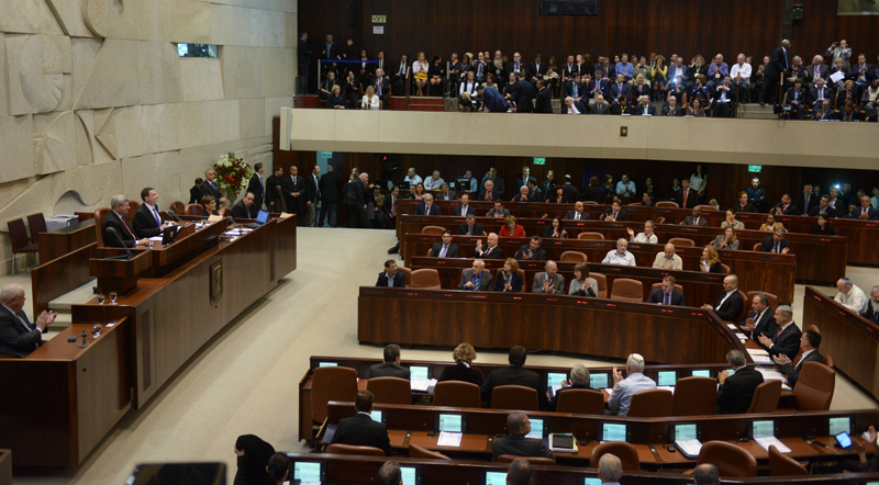 0314-Harper-address-Knesset
