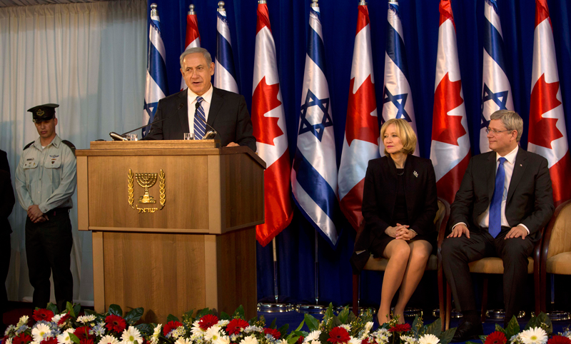 0314-Netanyahu-speaks